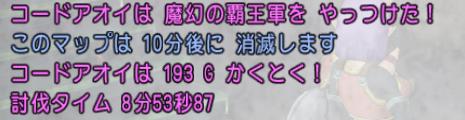 邪神20160610-10