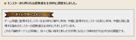 1情報10