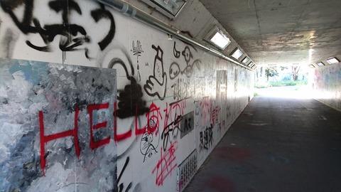 0039トンネル内壁左