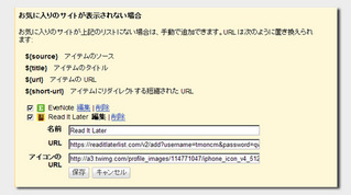 GoogleReader03