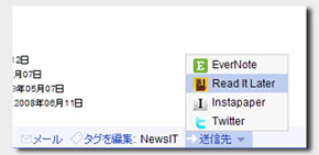GoogleReader04