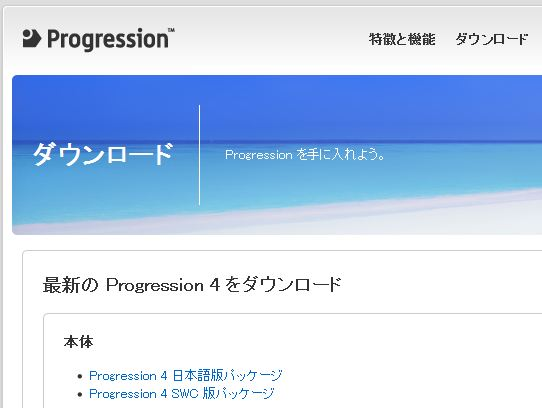 progression_swc_dl