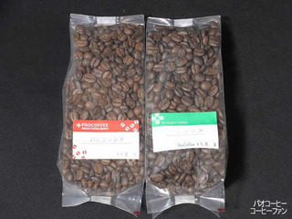 パオコーヒー1-3
