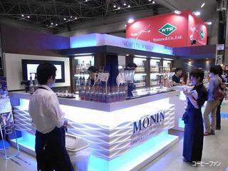 SCAJ2011MONINモナン1-1