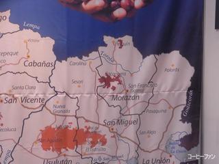 SCAJ2011エルサルバドル共和国4