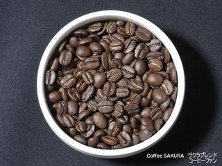 Coffee SAKURA1-8サクラブレンド