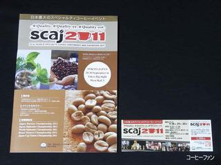 SCAJ2011-3
