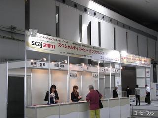SCAJ2011-2