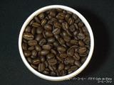 フレーバーコーヒー1-7パナマ