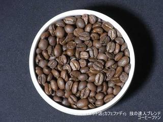 ボンパパネット店(カフェファディ)1-6技の達人ブレンド