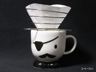 コーヒーバネット1-8