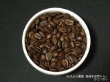 ランサメント香房1-4我孫子文学コーヒー