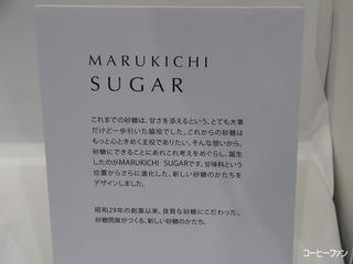 SCAJ2011竹内商店1-2