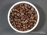 ハイパーリンク1-4ルワンダコーヒー