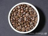 ドイコーヒー3-7ガテマラオリフラマー農園