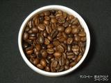 サンコーヒー1-5炭火マイルド