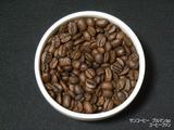 サンコーヒー1-6ブルマン30