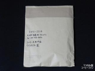 うつのみ屋1-1