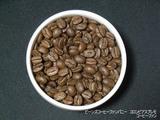 ビーンズコーヒーファンパニー1-4コロンビアスプレモ