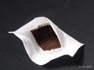 コーヒー豆で消臭剤作り1-4