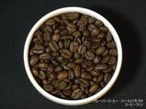 フレーバーコーヒー1-6ハートにくちづけ