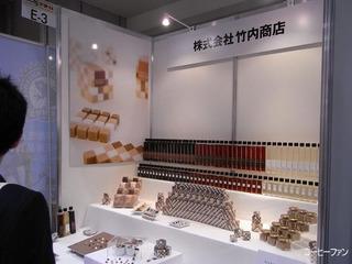 SCAJ2011竹内商店1-1
