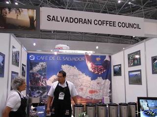 SCAJ2011エルサルバドル共和国1