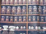 コーヒーファンメモ1-4