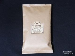 Beans510-1-6