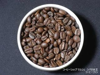 コーヒーショップマルシェ1-5シバの女王