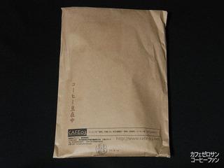 カフェゼロサン1-1