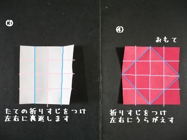 66be12fa.jpg