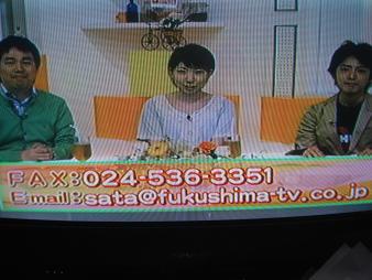 みぽりんTVに現る!