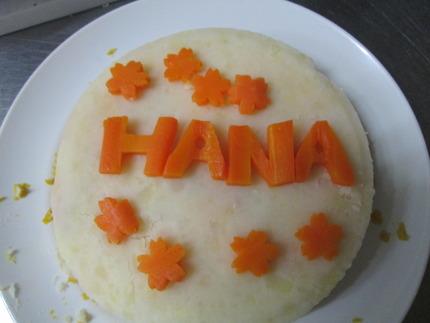 花ちゃんの誕生ケーキ