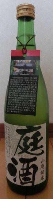 八重垣_庭酒