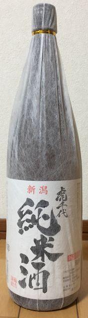 虎千代_純米酒