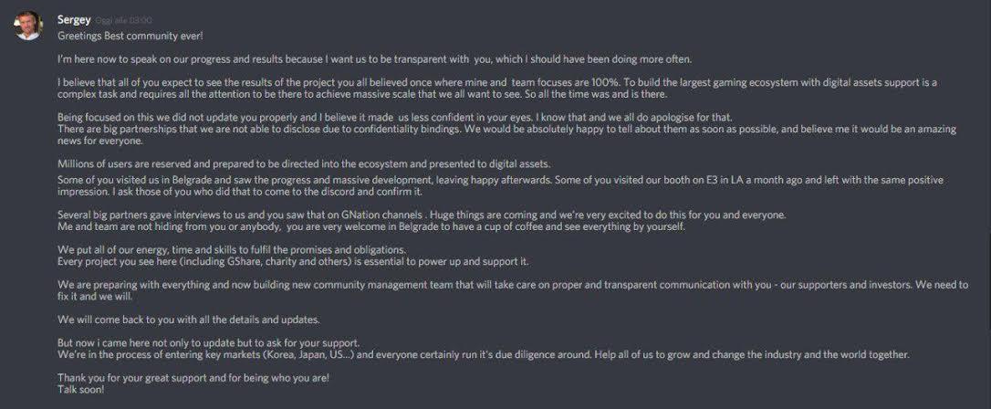 GameCredits:Discordにてユーザーから運営側へ大量の質問が投げられる