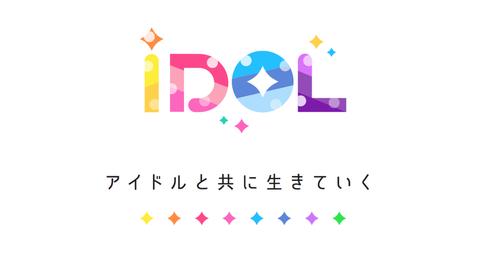 idolcoin