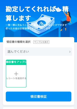 スクリーンショット 2020-10-20 23.51.44