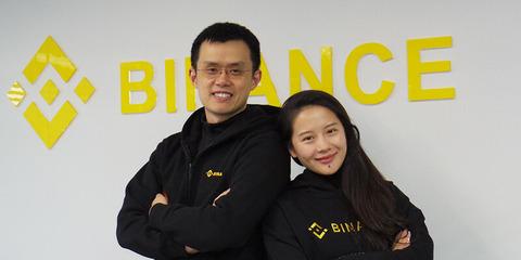 binance1