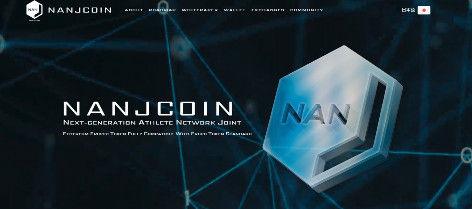 【超朗報】仮想通貨NANJ、ついにヤフーニュースにも掲載されるwwwwwww
