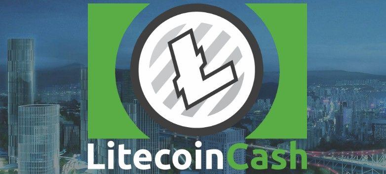 ライトコイン,最新情報,ニュース