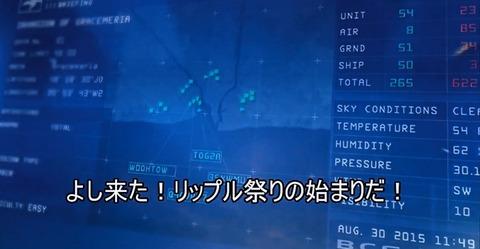 【仮想通貨】朗報!!リップル爆上げ開始wwwwwwwwお前ら祭りの始まりだ!!