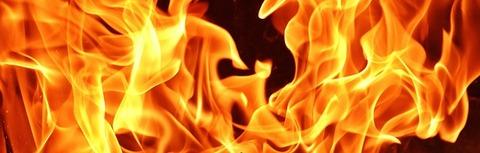 fire-2911041_640