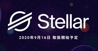 Stellar_1st-320x168