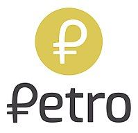 200px-Petro_Logo