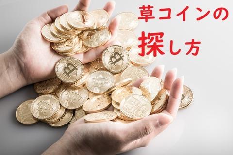 bitcoinIMGL0807_TP_V4
