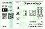 161015_tokyo11-1