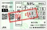 160724_chukyo11-2