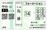 170115_nakayama11-2